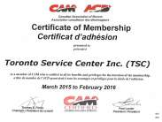 certificate-of-memebers-cam-candian-association-canada